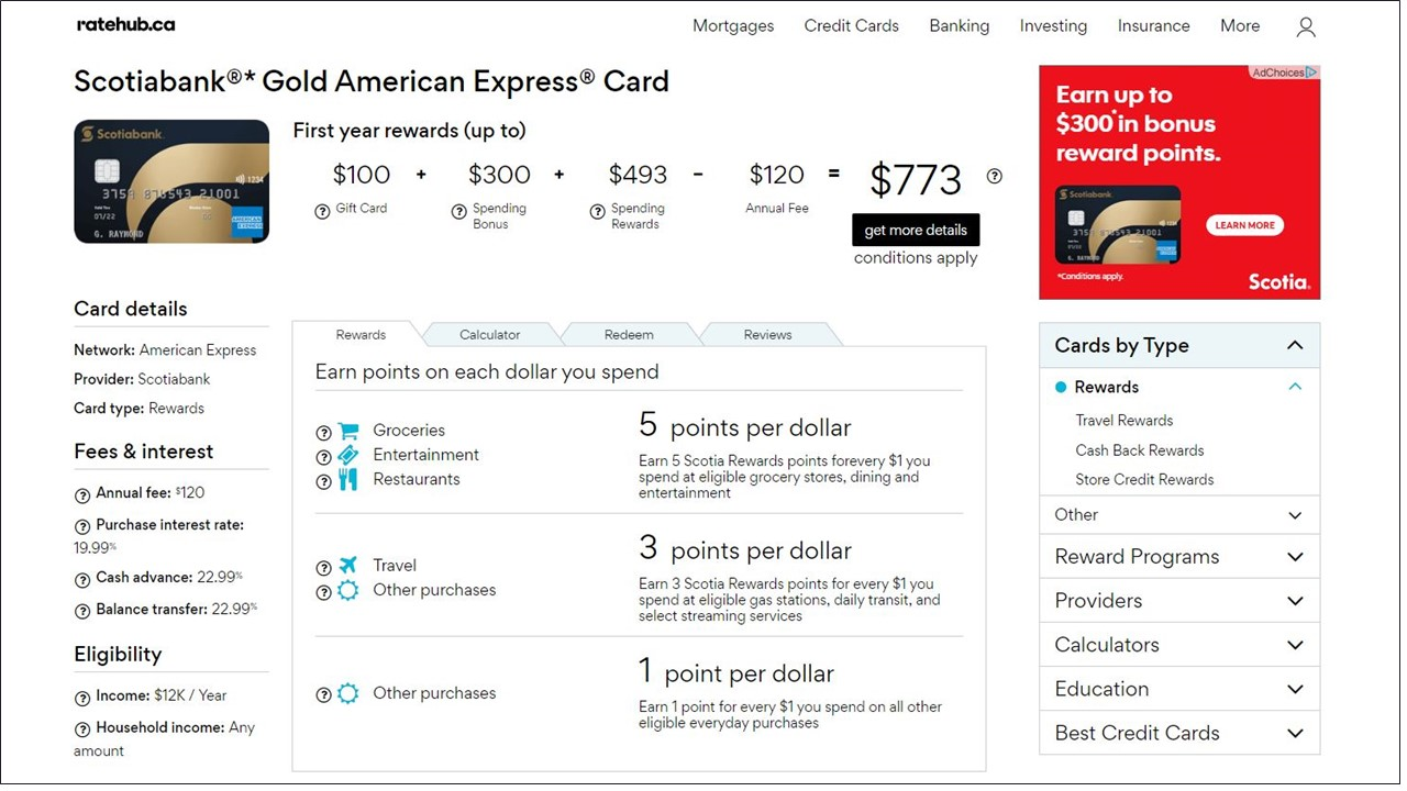 Scotiabank AMEX card card featured on an affiliate website